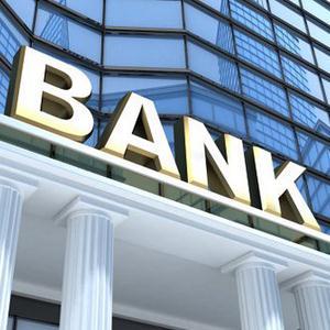 Банки Россоши