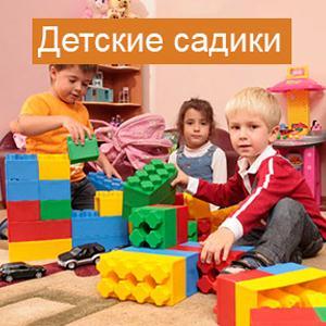 Детские сады Россоши