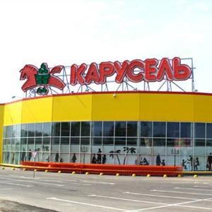 Гипермаркеты Россоши