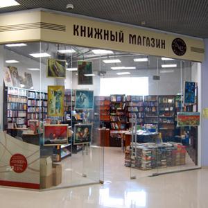 Книжные магазины Россоши