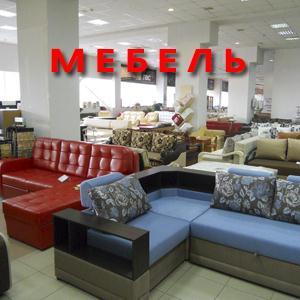 Магазины мебели Россоши