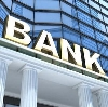 Банки в Россоши