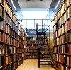 Библиотеки в Россоши