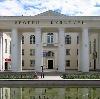 Дворцы и дома культуры в Россоши