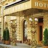 Гостиницы в Россоши