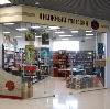 Книжные магазины в Россоши