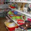 Магазины хозтоваров в Россоши