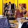 Магазины одежды и обуви в Россоши