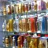 Парфюмерные магазины в Россоши