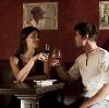 Рестораны, кафе, бары в Россоши